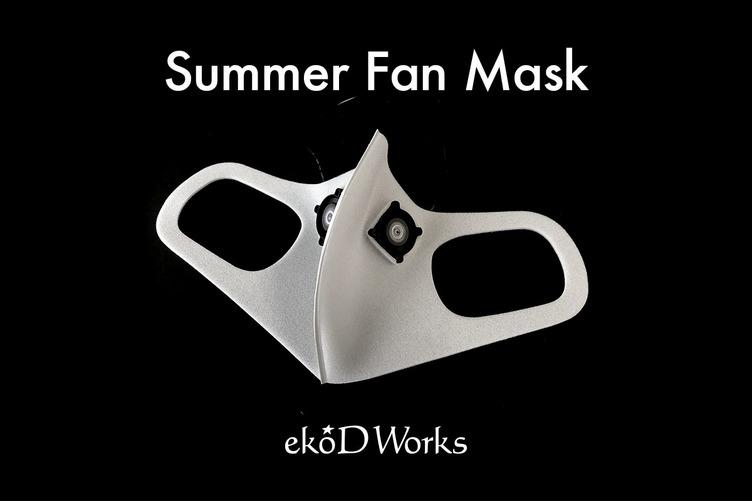 通気性抜群の快適マスク 夏のマスク生活を見越して独自開発