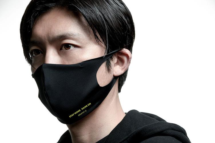 洗える伸びる捗る! Team GRAPHTのゲーミングマスク ※7色には光りません