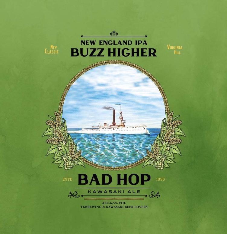 BAD HOPがクラフトビールブランドを立ち上げ 全国展開を目指す