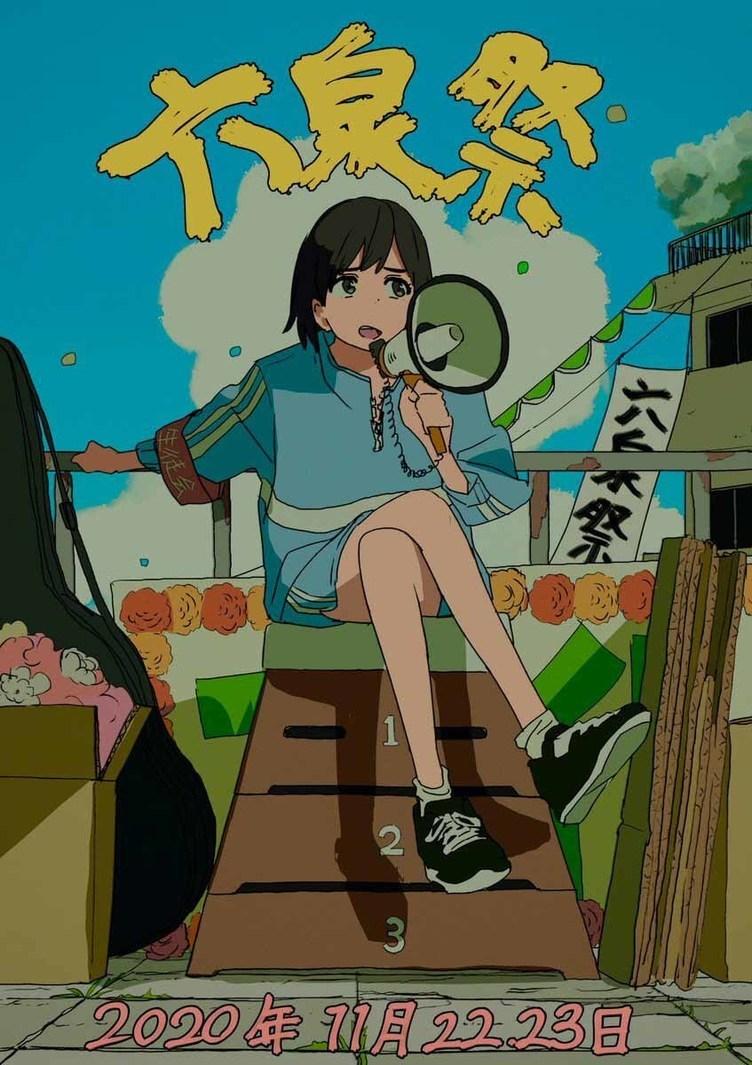 望月けい、川サキケンジ参加のプロジェクト こむぎこ2000が描くポスター公開