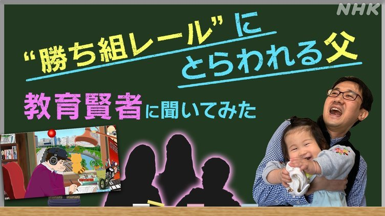 crystal-z「教育」テーマのNHK番組に出演 不正入試被害で話題集めたラッパー