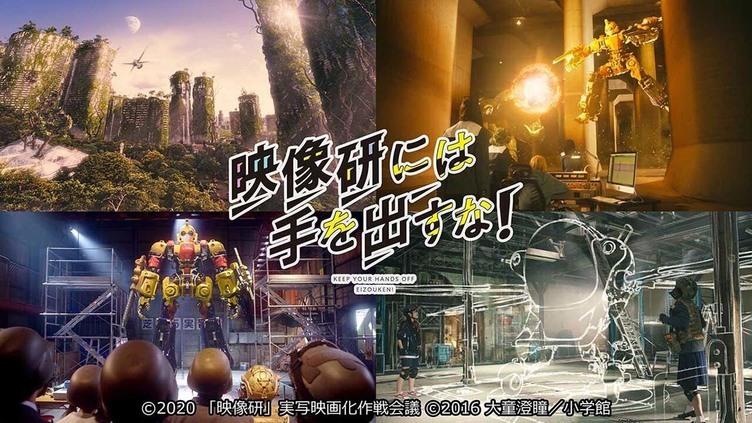 乃木坂46主演『映像研には手を出すな!』が「VFX-JAPANアワード」最優秀賞に