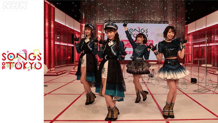 Aqours、虹ヶ咲、Liella!が出演 NHK『SONGS OF TOKYO』でラブライブ!SP