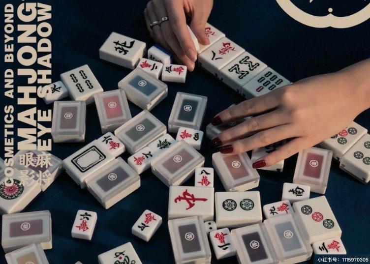 「麻雀牌アイシャドウ」全牌あるからアイシャドウで麻雀できちゃうね