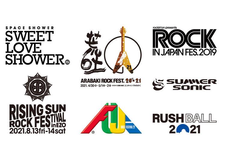ロッキン、サマソニ、フジロックなど主催7社が音楽フェスの共同事業体を設立