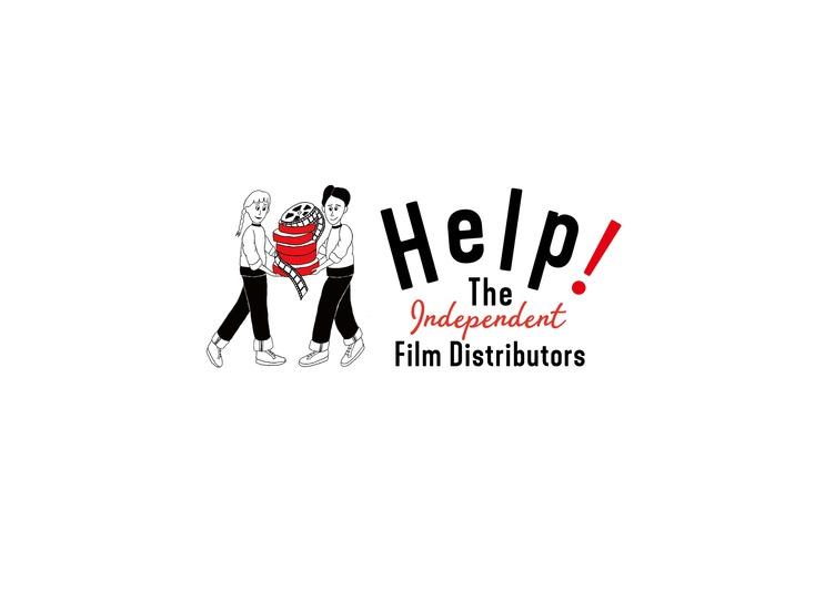 映画業界の危機に配給会社が立ち上がる アップリンクで見放題パック配信