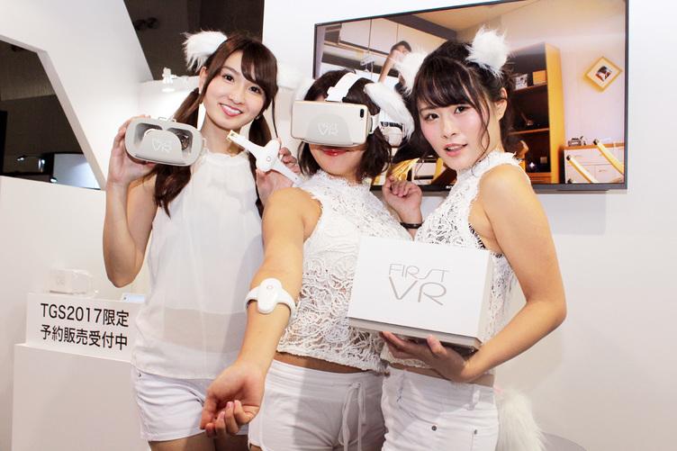 JKの匂いから痛みまで! 東京ゲームショウで見たVR技術の次なる一手
