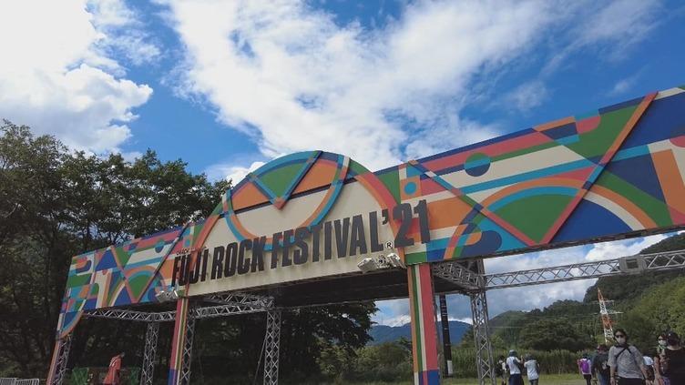 "NHK「フジロックの""選択""」 主催者、ファン、地元の観光業者に密着"