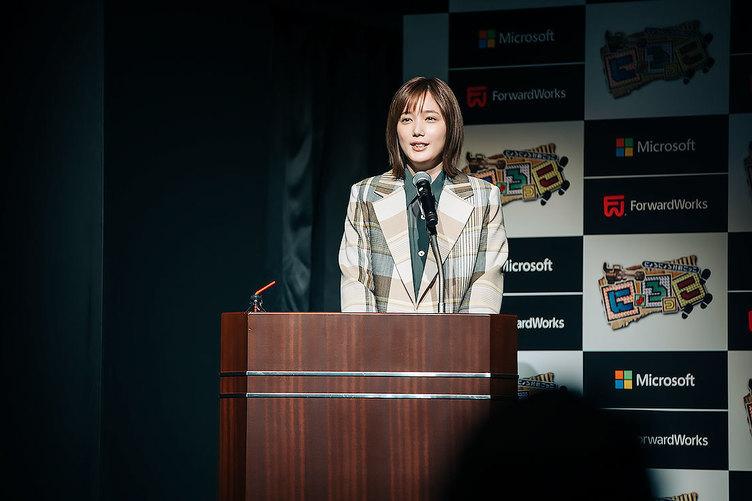 本田翼のゲーム発表会レポ エンタメに持論「ゴールがあるから夢中になる」