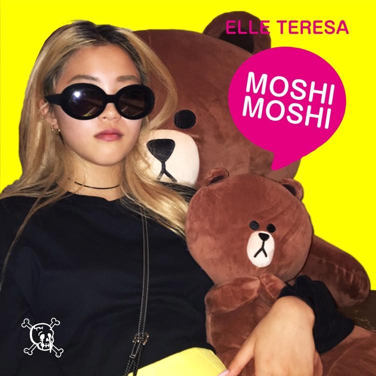 LINEの通知音でラップ 女性ラッパー ELLE TERESA 新曲『MOSHI MOSHI』