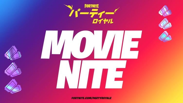 『Fortnite』でクリストファー・ノーラン作品を無料上映 『インセプション』など3作品