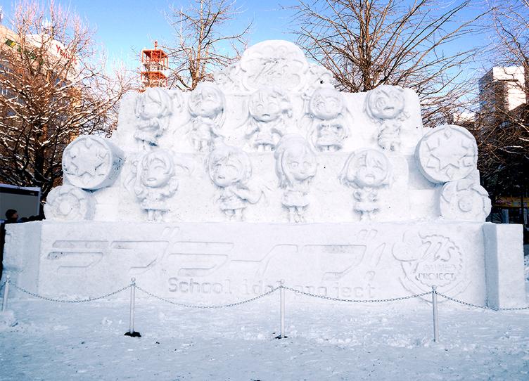 『ラブライブ』μ's雪像も!  「さっぽろ雪まつり2016」名物雪像まとめ