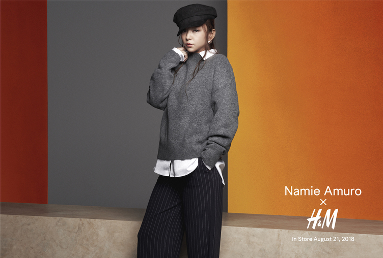 安室奈美恵とH&Mのコラボ第2弾 注目集まる世界的ブランドへの影響