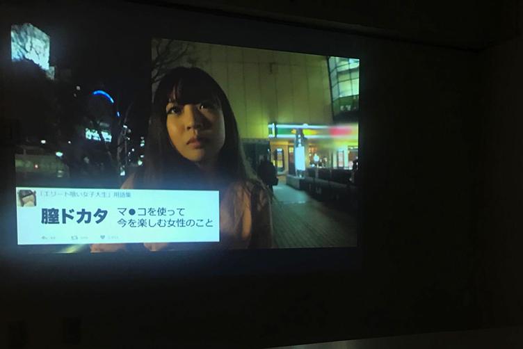 ドラマ化記念「暇な女子大生」監修AVを現役女子大生が真剣レビュー!