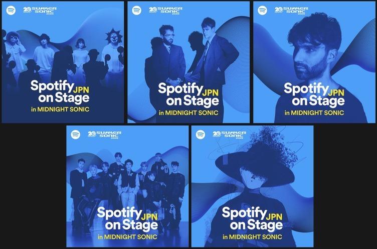 Spotify×サマソニ オールナイトライブにセカオワ、MGMTら出演決定