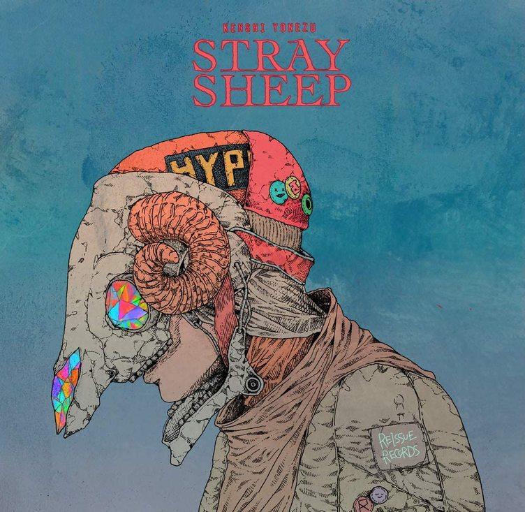 米津玄師、 5thアルバム『STRAY SHEEP』発表 ジャケットは本人描き下ろし