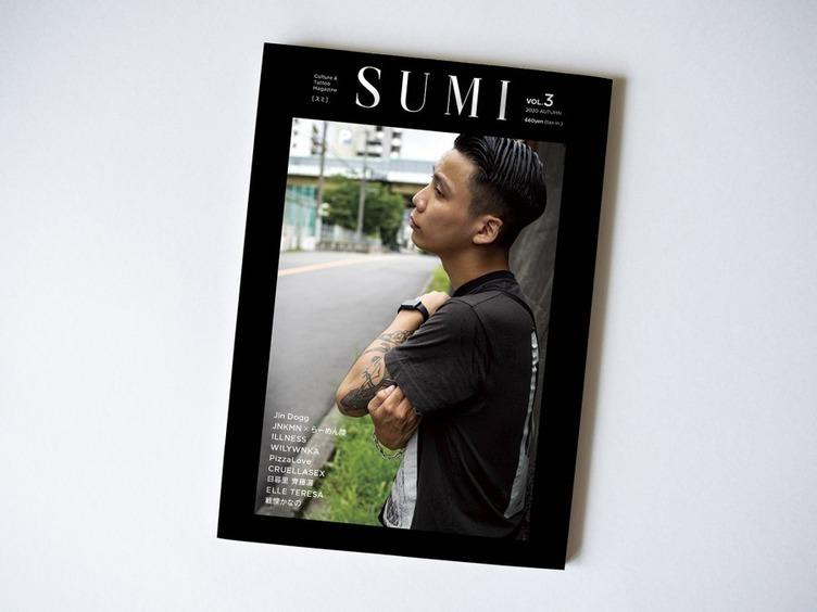 WILYWNKAやJinDogg、ILLNESSらが登場 カルチャータトゥーマガジン『SUMI』vol.3