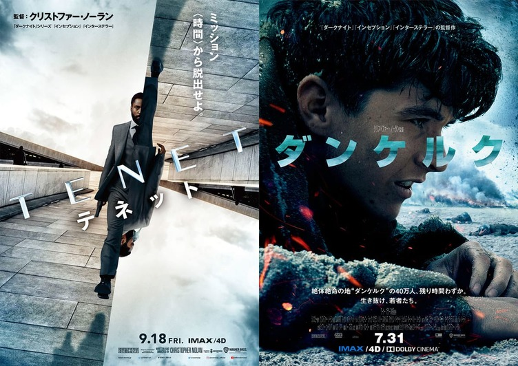 続ノーラン祭り!『ダンケルク』IMAX&4D上映 緊張しっぱなしな映画体験