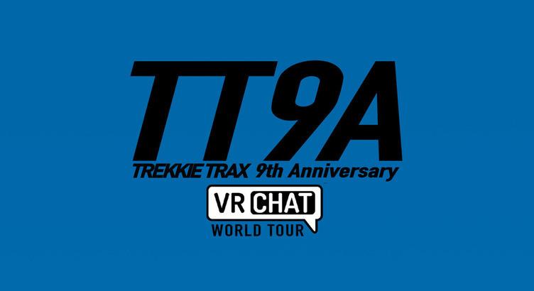 TREKKIE TRAXがVR上に再現されたclubasia含む3会場でワールドツアーを開催