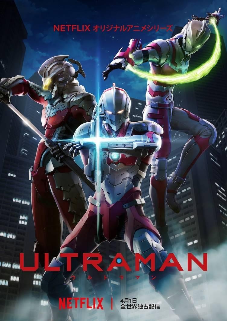 アニメ『ULTRAMAN』 ユースカルチャー化を目指したマーベル描写と違和感
