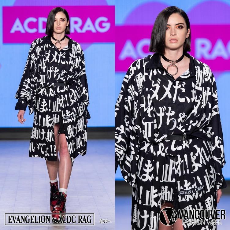 エヴァ「逃げちゃダメだ」が洋服に 原宿系ブランドと超視覚的コラボ