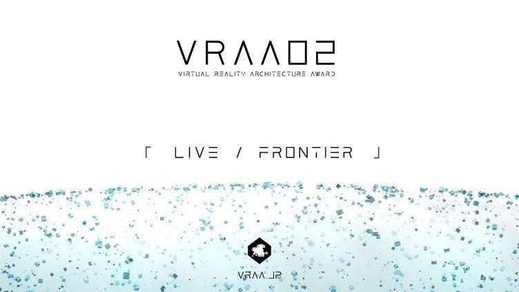 「VRAA」終了 VRChatのワールドクリエイターに光を当てたデザインアワード