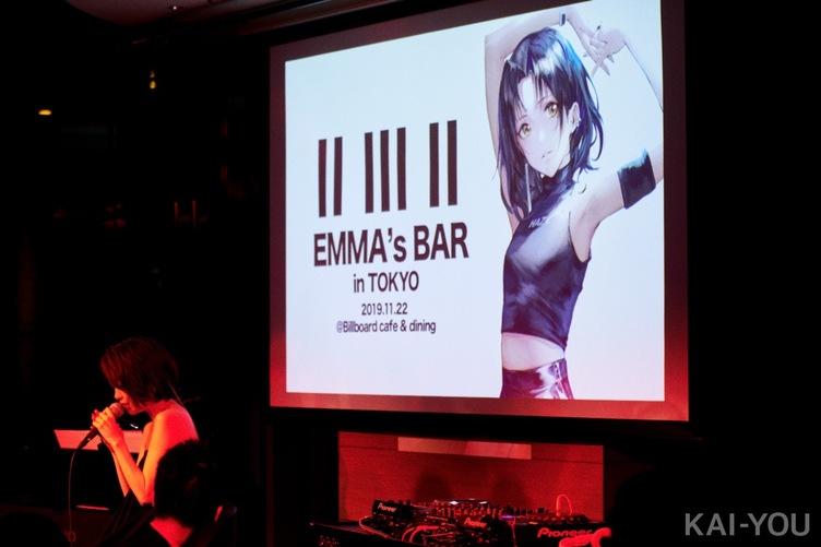 「そして彼女は舞い降りた」VTuber EMMAの遍在性に触れた1周年ライブレポ