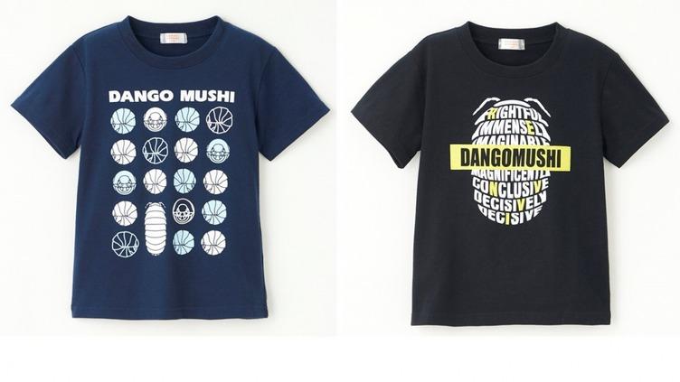 バンダイとしまむらがコラボ なぜかダンゴムシ愛に溢れたTシャツをつくる