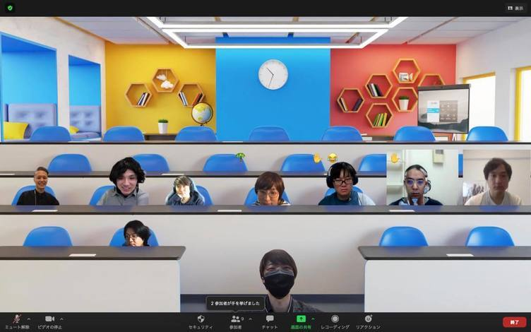 Zoomに教室っぽい新機能 授業風景をオンラインで再現可能に