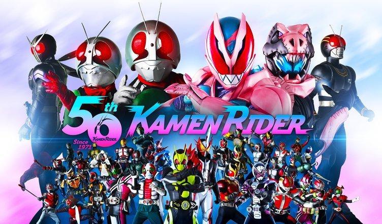 NHK『全仮面ライダー大投票』 ファン投票で決まる最も人気なライダー