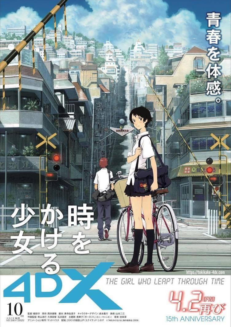 細田守『時をかける少女』4DX上映決定 15年の時をかけ真琴たちが帰ってくる