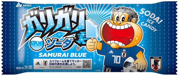 「ガリガリ君」サッカー日本代表バージョン発売 ハリルに届け⚽