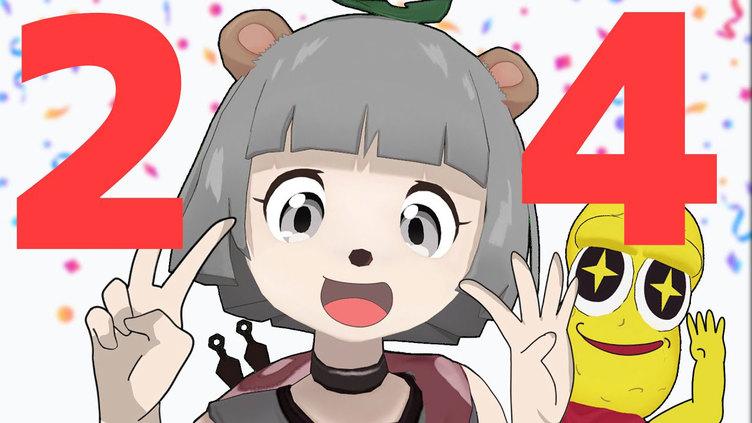 VTuber界の祭典「ぽんぽこ24」Vol.4開催決定 24時間生放送、テーマは「PARTY」