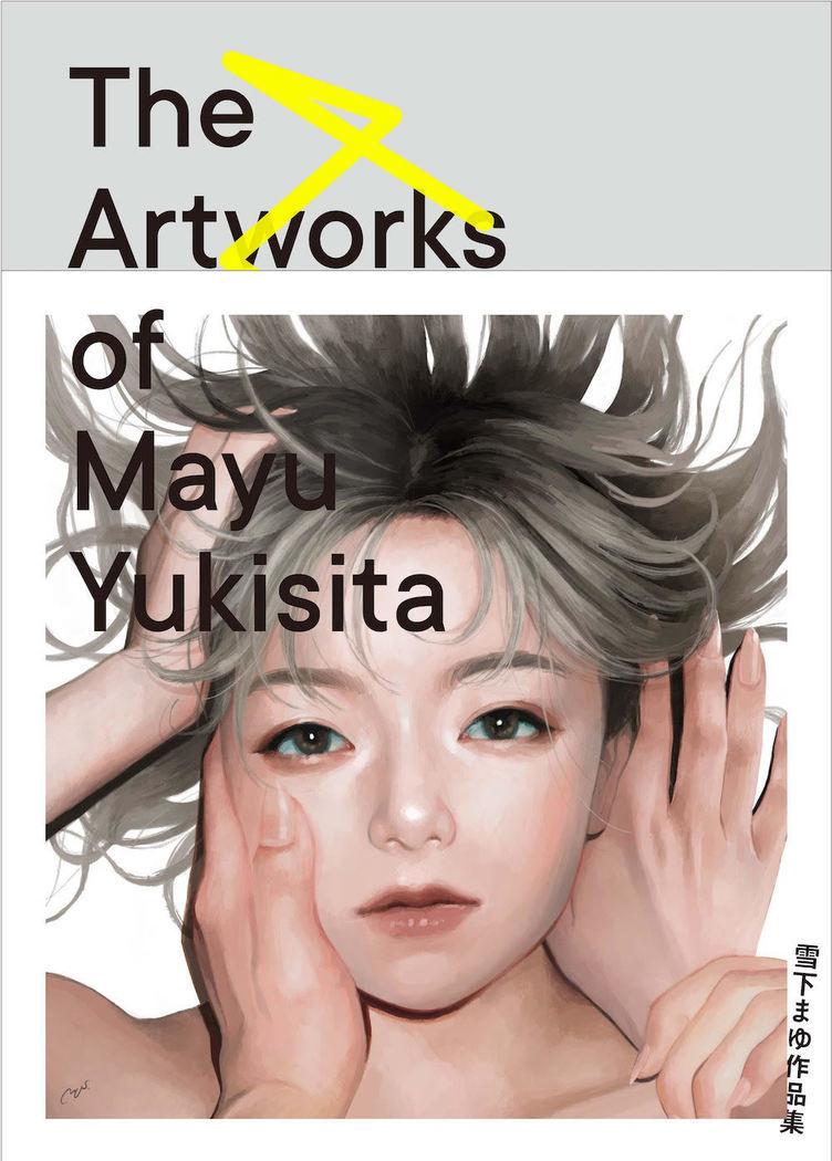 アーティスト 雪下まゆ、初作品集の先行販売と展覧会を開催