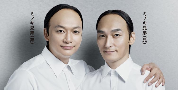 草なぎ剛と香取慎吾の「ミノキ兄弟」 仲の良さが微笑ましい😊