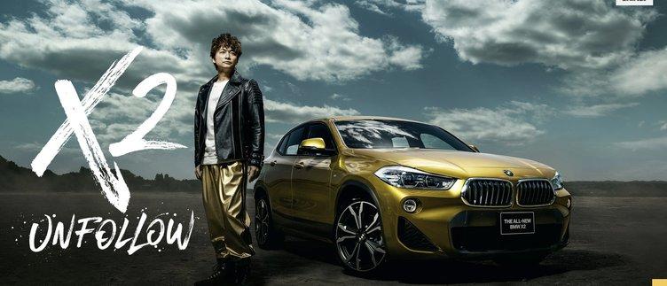 香取慎吾×BMW「UNFOLLOWな生き方」をラップ 5lack、Chaki Zuluがプロデュース