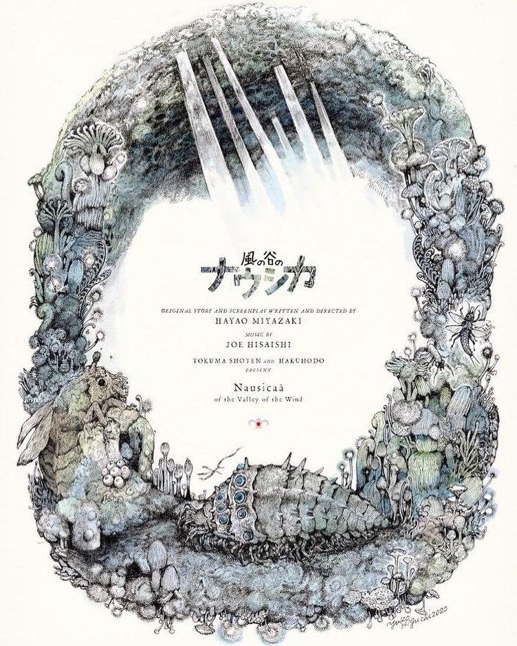 大島依提亜とヒグチユウコがポスターを共作する『月刊MOE』連載が最高