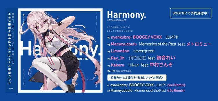 ネット発レーベル「MOTTO MUSIC」2nd EP nyankobrqやBOOGEY VOXXら参加