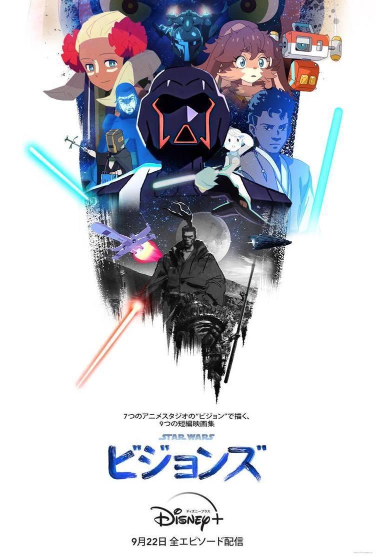 アニメ『スター・ウォーズ:ビジョンズ』キービジュ解禁 神風動画ら制作