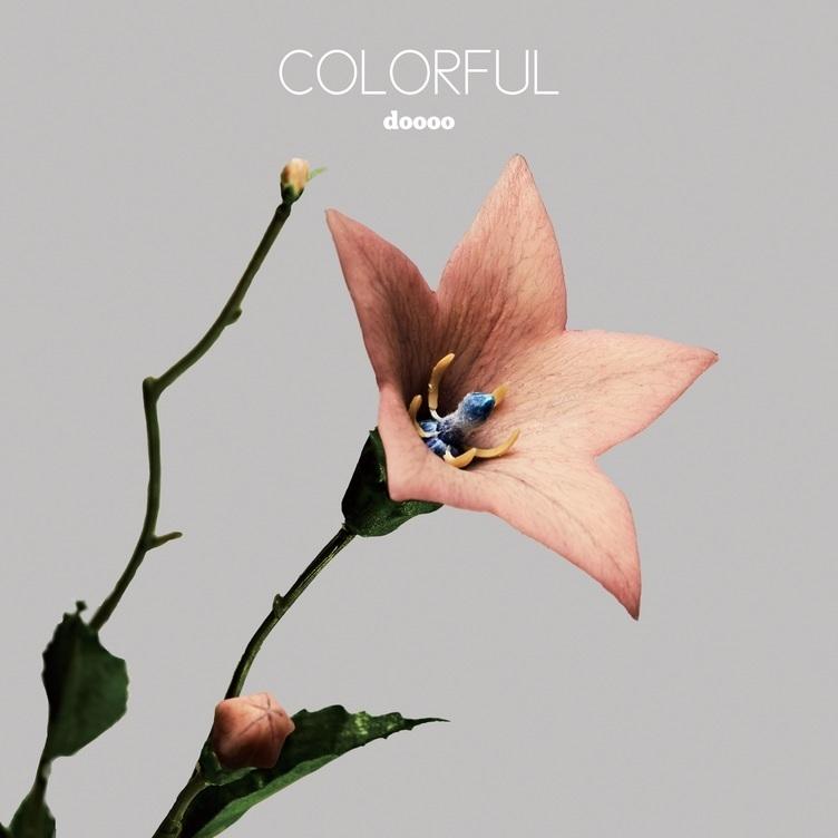 doooo、4年ぶりのアルバム『COLORFUL』 客演にBIM、VaVa、MonyHorse、dodoら