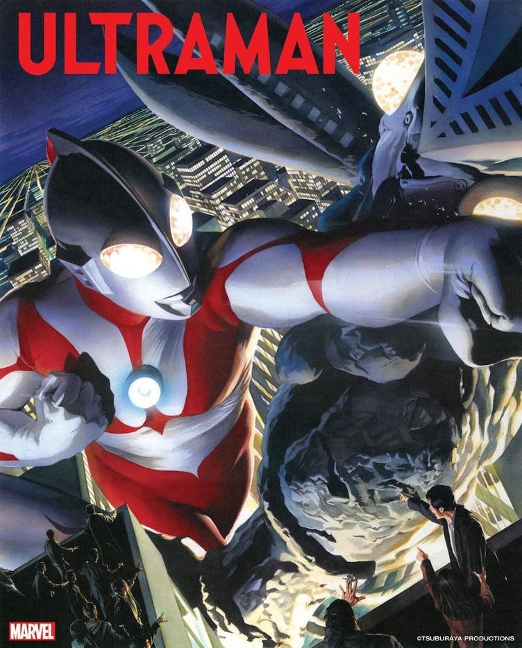 マーベル版「ウルトラマン」コミック誕生 円谷とのコラボ、2020年刊行へ