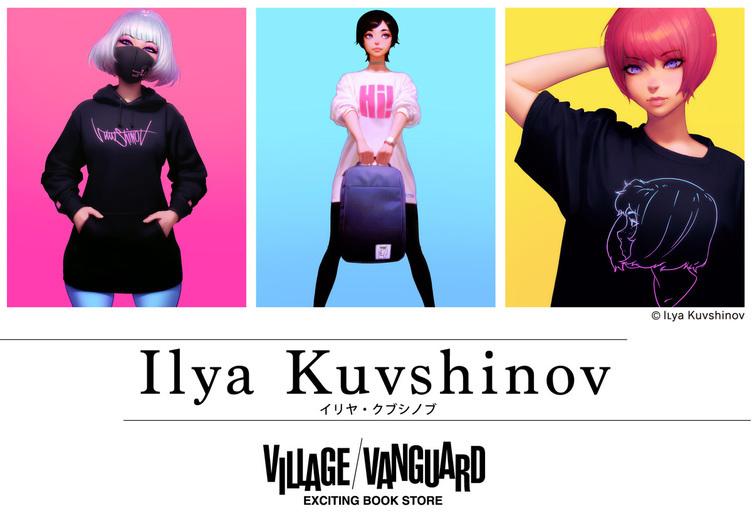 イリヤ・クブシノブが監修&描き下ろし ヴィレヴァンとのコラボアパレル