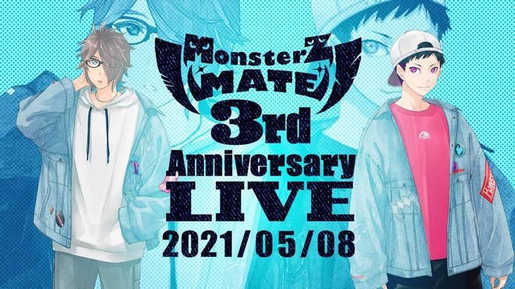 MonsterZ MATE、3周年ワンマン VTuber音楽シーンを牽引する2人の次なる幕開け
