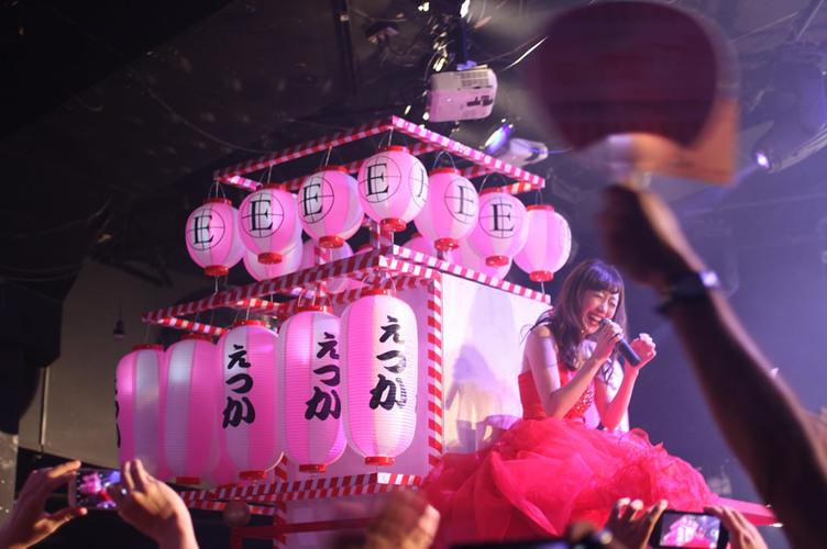 エレクトリックリボンerica卒業ライブレポ 神輿にリムジン、アイドル人生最後の祭り