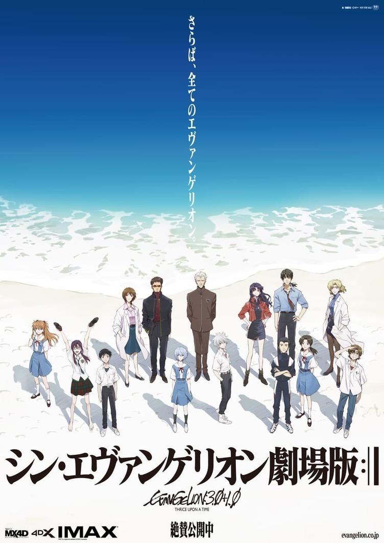 『シン・エヴァ』が『シン・ゴジラ』を超え庵野秀明作品の最高興収82.8億円に