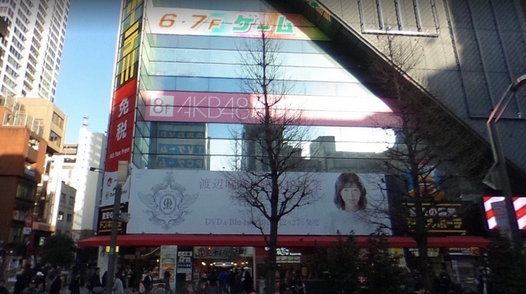 再び「会いに行ける」アイドルに AKB48劇場が観客有り公演を再開