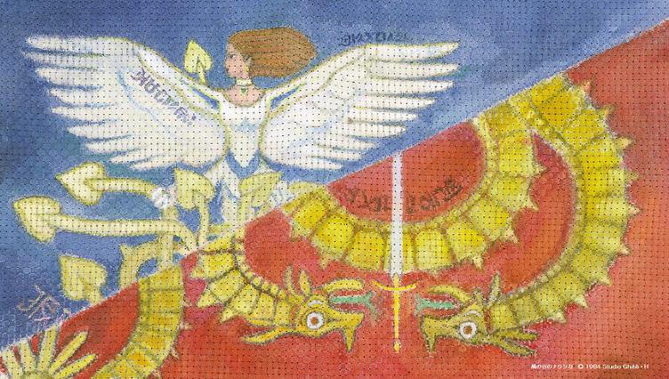 ジブリがバーチャル背景用の壁紙を公開 ラピュタ ハウル ポニョ