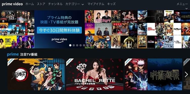 『呪術廻戦』『ゆるキャン△』『ザ・ボーイズ』 アマプラ2020年人気作品を一挙発表