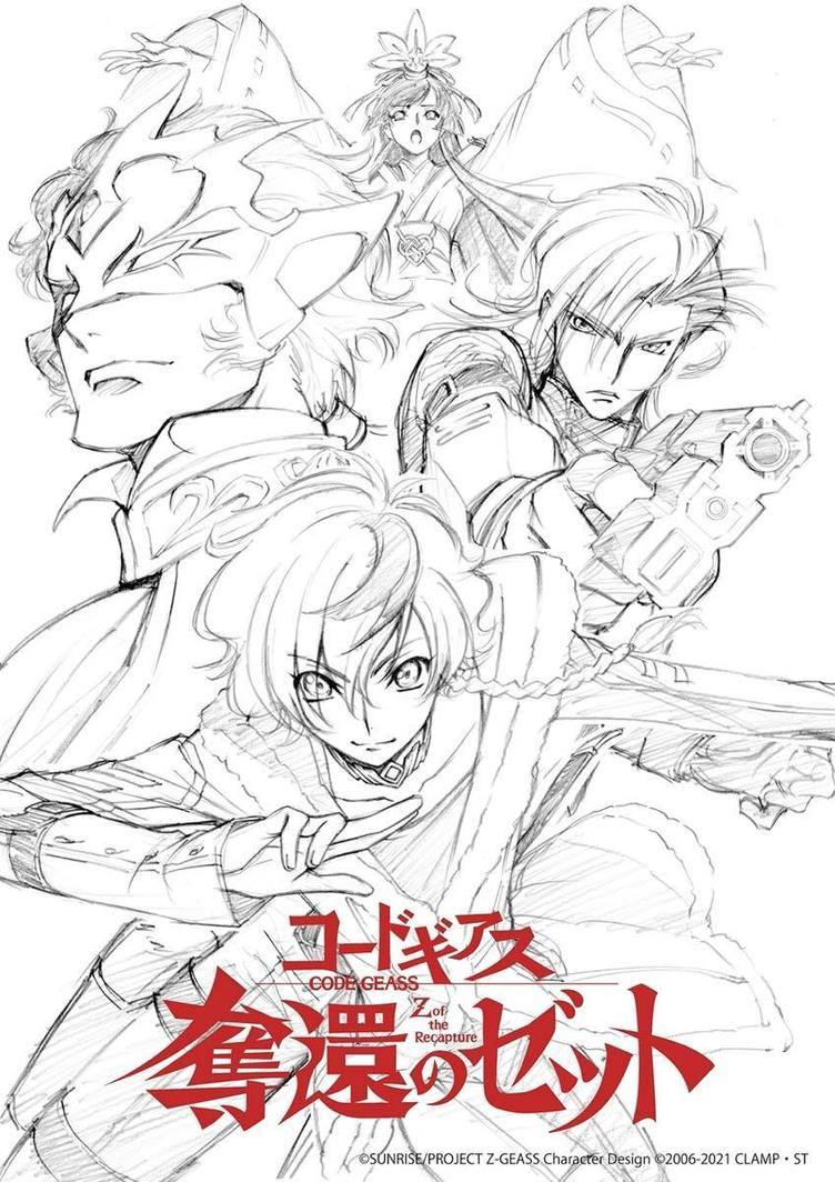 『コードギアス 奪還のゼット』制作決定「コードギアス」アニメ新シリーズ