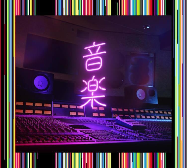 東京事変、10年ぶりオリジナルアルバム『音楽』を発表
